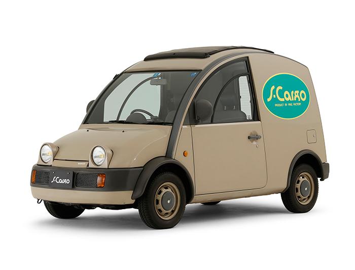S-cargo(1989: G20)