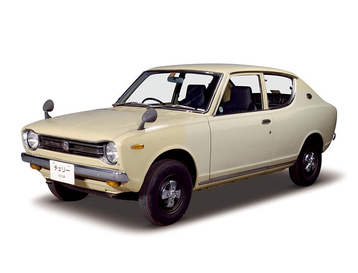 Nissan Heritage Collection Cherry 2 Door Deluxe