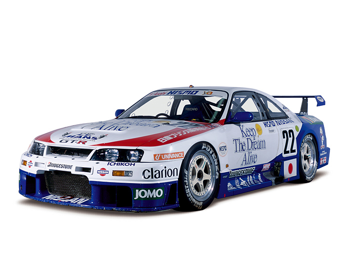 Nissan   Heritage Collection   Skyline GT-R