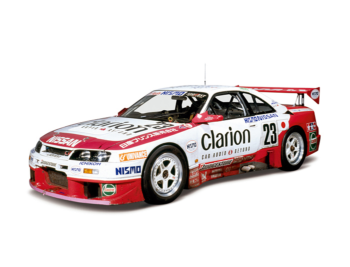 Nissan Heritage Collection Skyline Gt R