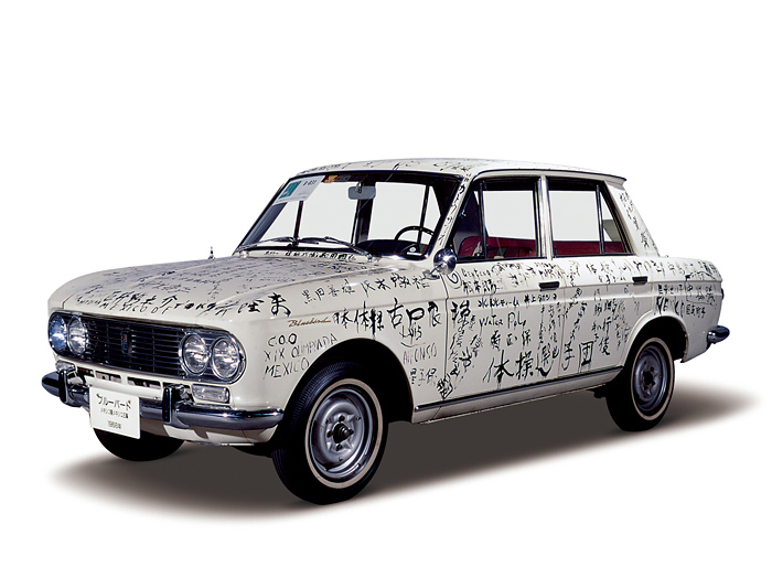 Nissan Heritage Collection Datsun Bluebird 1300