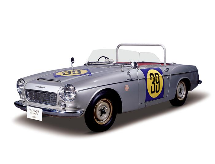 First Datsun Sports Car