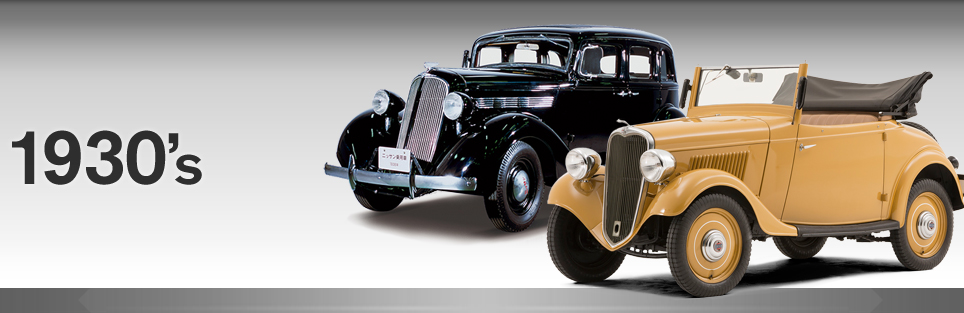 nissan heritage collection 1930