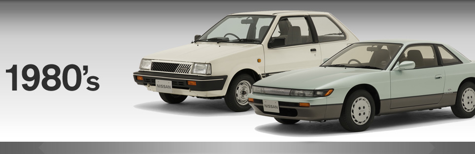 Nissan Heritage Collection 1980
