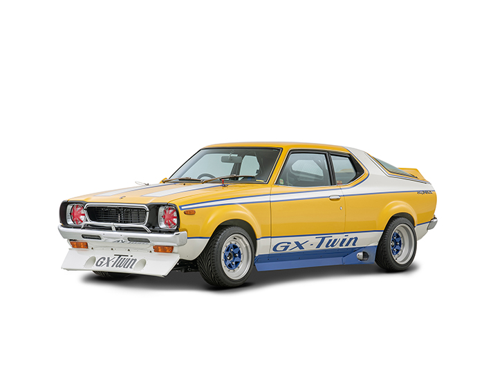 Nissan Heritage Collection Cherry Fii Coupe