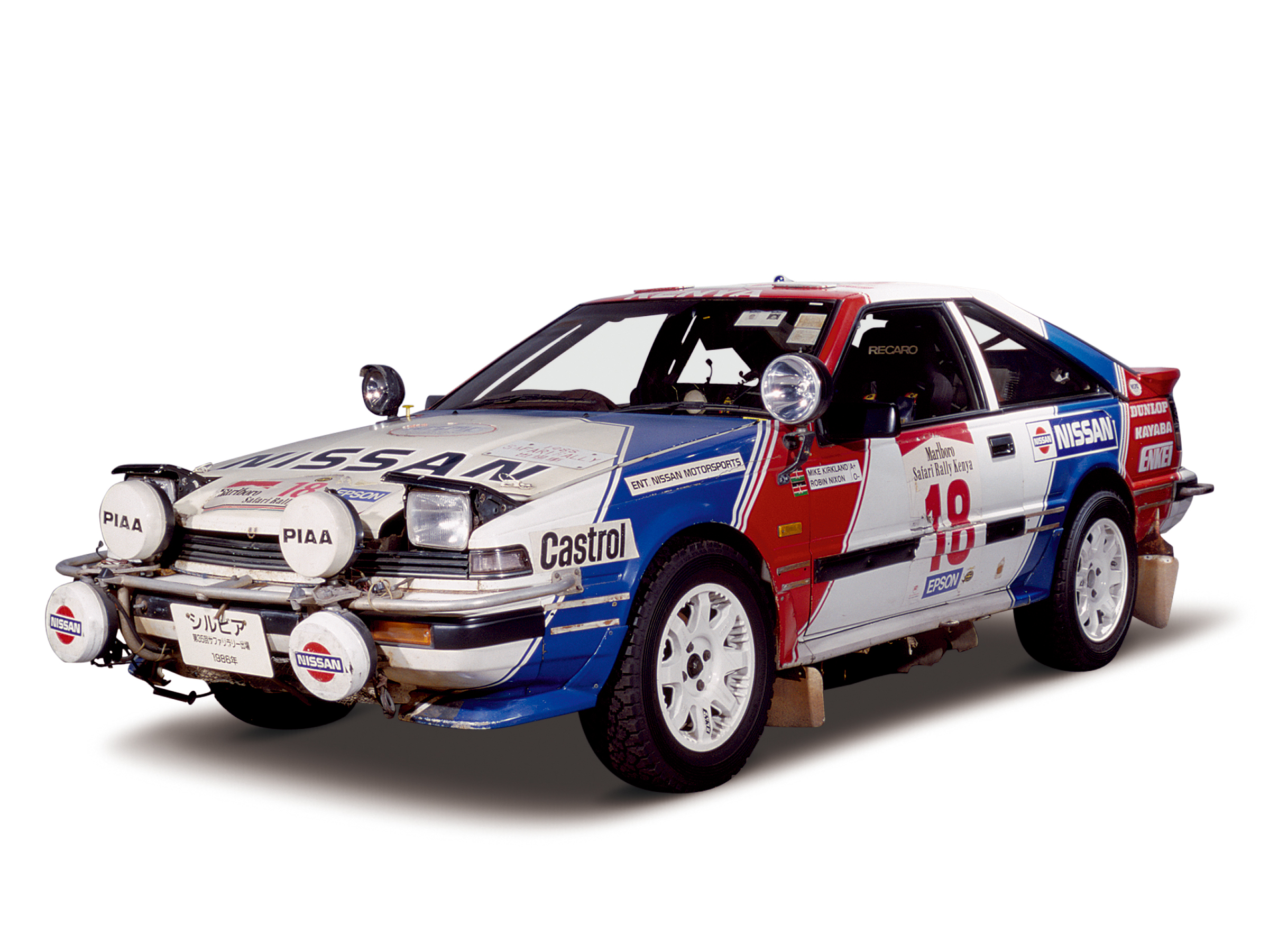 Nissan Heritage Collection Silvia 200sx