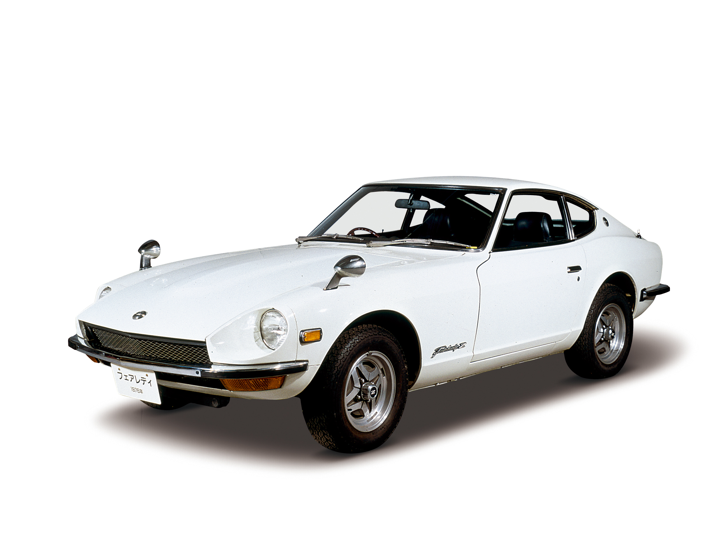 Nissan Heritage Collection Fairlady Z T